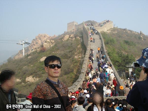 china_m.jpg